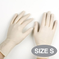 Gloves Latex Disposable