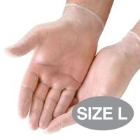 Gloves Vinyl Disposable